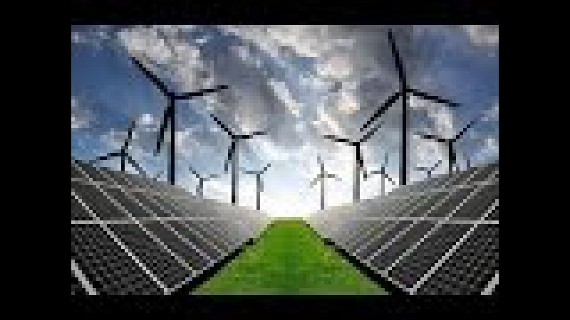 Цена за электричество равна практически нулю смотреть онлайн без регистрации