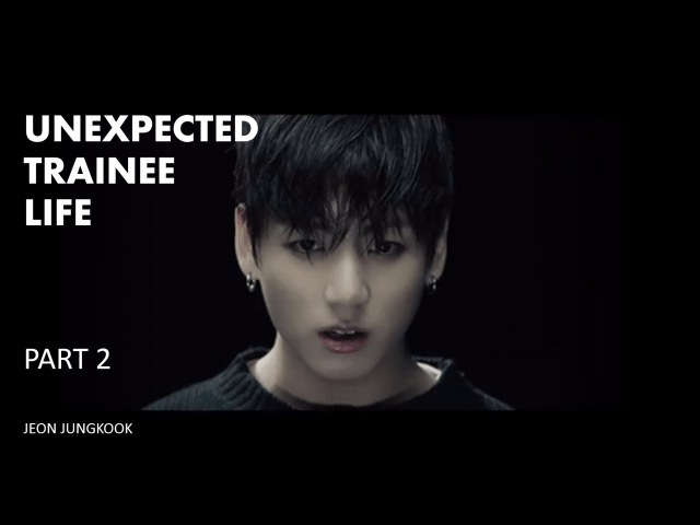 [Fanfiction] BTS JUNGKOOK - Unexpected Trainee Life Part 2 (R18)