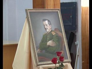 Научно-практическая конференция «Жизнь и деятельность генерал-лейтенанта граф ...