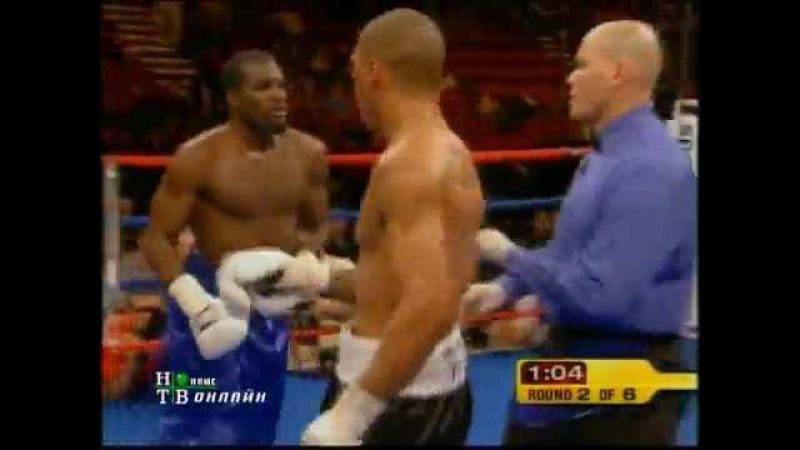 Андре Уорд Дарнел Бун Andre Ward vs Darnell Boone Гендлин Ст 360p