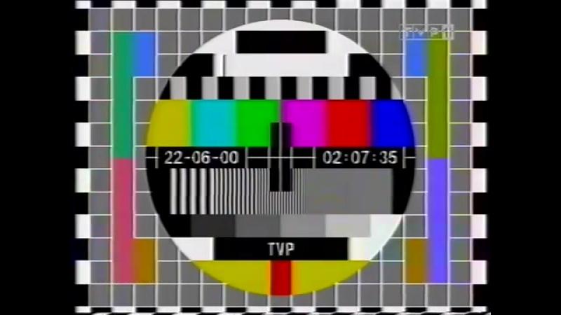 Программа передач и конец эфира (TVP1 [Польша], 21.06.2000)