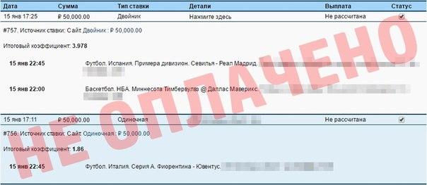 ✅ Прогнозы от программы готовы!  ⭐ 'Двойник' (коэф. 3.97) = 2000 руб