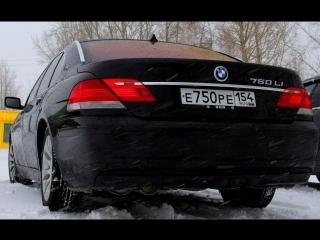 Тест-драйв BMW 7 series (750 Li) E65/E66