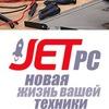 JET-PC Ремонт ноутбуков любой сложности.