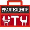 Любители автомобилей Лада (Челябинск)