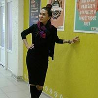 Анастасия Диаз