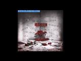 Nitro  Ong Bak feat. Fabri Fibra ( Suicidol Post Mortem 2016 )