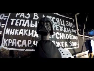 Кастинг фильма ПАВЛИК. День 1