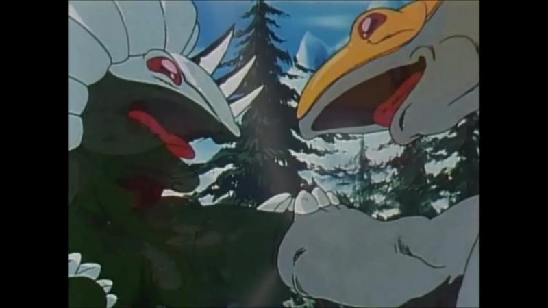 Динозавры Смертоносца