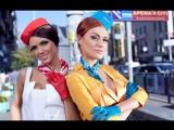НЕАНГЕЛЫ - КИЕВ-МОСКВА OFFICIAL VIDEO