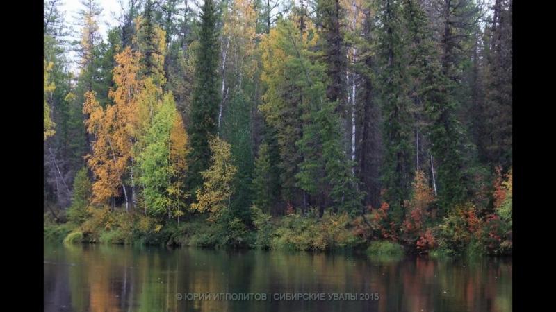 Затерянный мир - природный парк Сибирские увалы