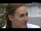 Цвет черемухи. Серия 9 (2012)