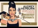 Breakfast at Tiffanys (