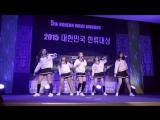 Корейские девочки TREN D и Балаган Лимитед