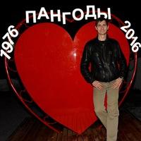 Дмитрий Чичирин