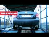 NeX® VW Polo Sedan 2011+. ЭКСКЛЮЗИВ! Глушитель раздвоенный с 4-мя насадками. Невозможное возможно!