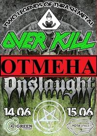 OVERKILL & ONSLAUGHT * Мск-СПб * 14 - 15 июня