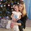 Татьяна Юрчук