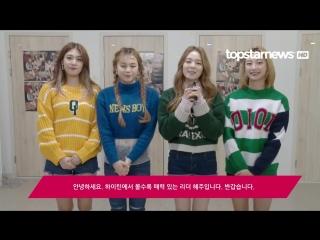 [HD영상] 스타인터뷰 하이틴(HIGHTEEN)