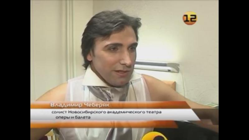 «Пиковая дама» в Марийском оперном 14.11.2012 Репортаж ТК Регион 12