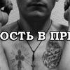 Преступность в Приморском