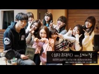 151015 OMG Arin Singing T-ARA Jiyeon's Rolling