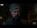 Evlatlarının hastalık haberini alan Sultan Murad acı içinde Haftaya görüşmek üzere benimsavaşım