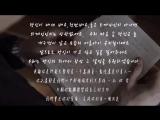 孔劉首次台灣見面會粉絲應援影片_공유 대만 첫 팬미팅 팬메이드 응원영상 2017_04_29