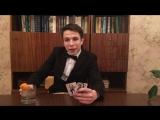 007 Gold Strike Casino трейлер 2017