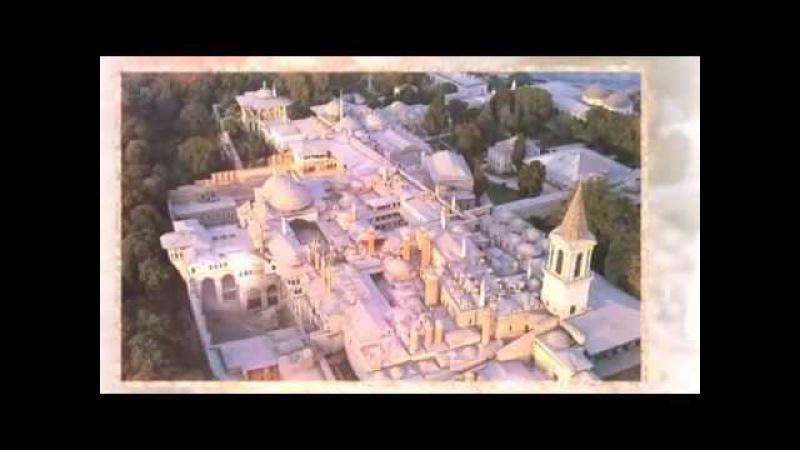 тайны правления султана селима 3 великолепный век