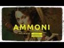 ArcheAge 2.9 Ammoni [ристалище садо-мазо-следопыт]
