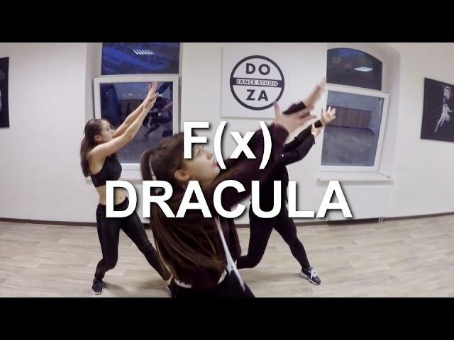 DOZA DS : 'dracula' by f(x) | Dzintra Dubrova choreography