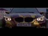 Skula Cars Combo #16