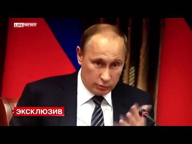 Путин: Я вас просто разгоню, бездельники