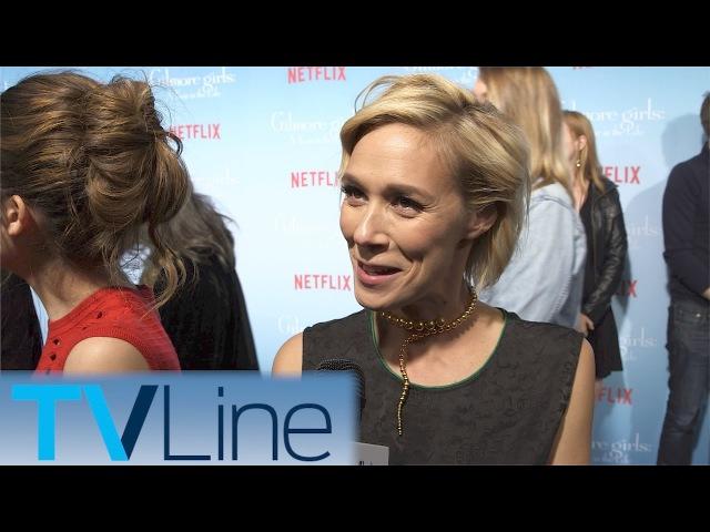 Лиза Вейл интервью о продолжении сериала Девочки Гилмор
