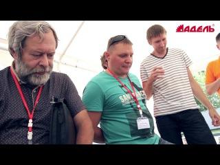 4-й обучающий семинар 2-го сезона: «Полированный бетон в России - это реальность!», 28 июля 2016 г.