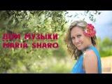 Музыкальная игра Дома музыки Марии Шаро Угадаи