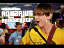 STOP LIGHT OBSERVATIONS Aquarius Apocalyptic Live from Asheville NC 2016 JAMINTHEVAN