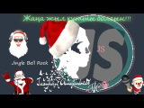 Bobby Helms - Jingle bell rock J Smile cover