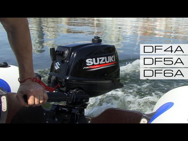 Suzuki DF4A DF5A DF6A