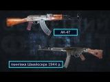 Советские изобретения точные копии западных инноваций - Секретный фронт, 1.02.2017
