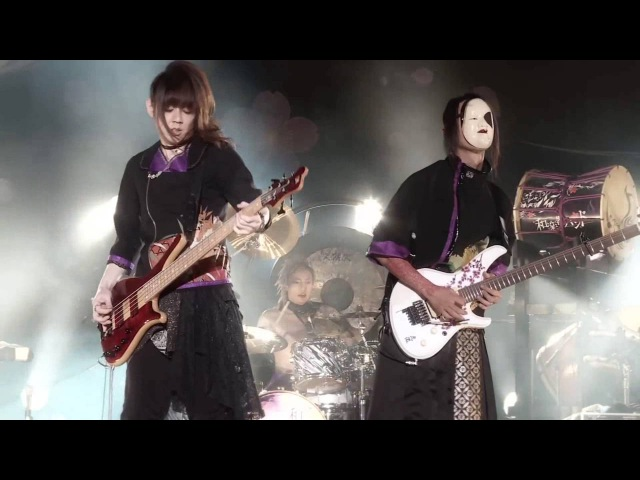 Wagakki Band - Homura