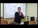 Лекция: «Как поднять провинцию?», Глеб Тюрин