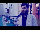 Красивое чтение Корана. Чтец Раыд Мухаммад Курди