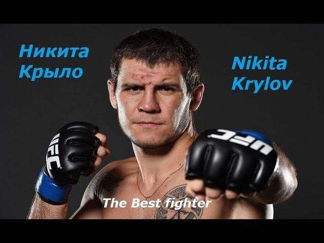 Лучший боец Никита Крылов Подборка лучших моментов боев The Best fighter Nikita Krylov
