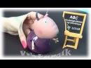 Peppa Pig italiano Peppa e amici indovinano i suoni degli animali selvatici Peppa Maiale a scuola