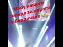 Известная певица Оля Полякова во время концерта опустила бердичевского мэра