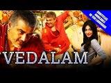Vedalam (2016) Full Hindi Dubbed Movie | Ajith Kumar, Shruti Haasan, Lakshmi Menon, Ashwin
