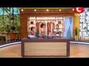 Как правильно собирать чемодан - Все буде добре - Выпуск 8 - 12.07.2012 - Все будет хорошо