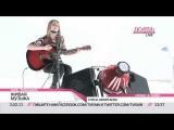 Елена Никитаева - БЛЮЗЫ акустика